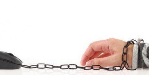 рука на цепи